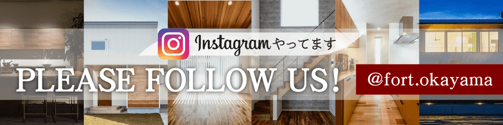 PLEASE FOLLOW US !