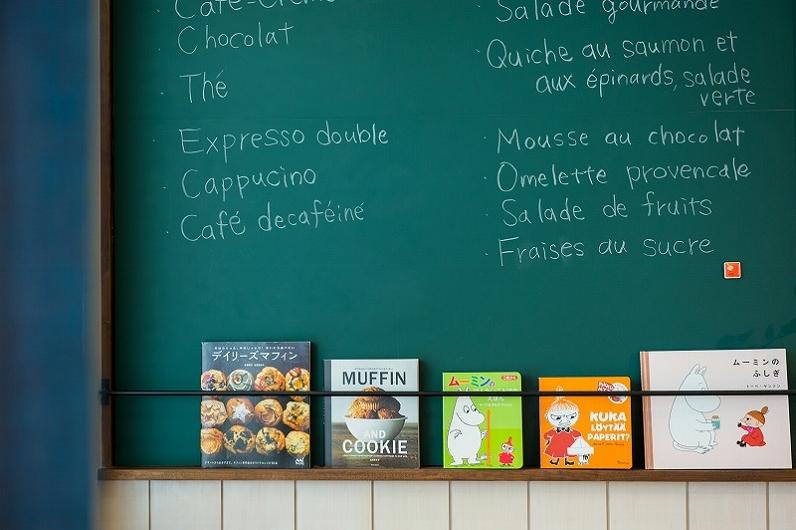 初めての家づくり、何から始める?vol.5「新しい生活をイメージする」|岡山・倉敷・福山の注文住宅ならFORT建築設計