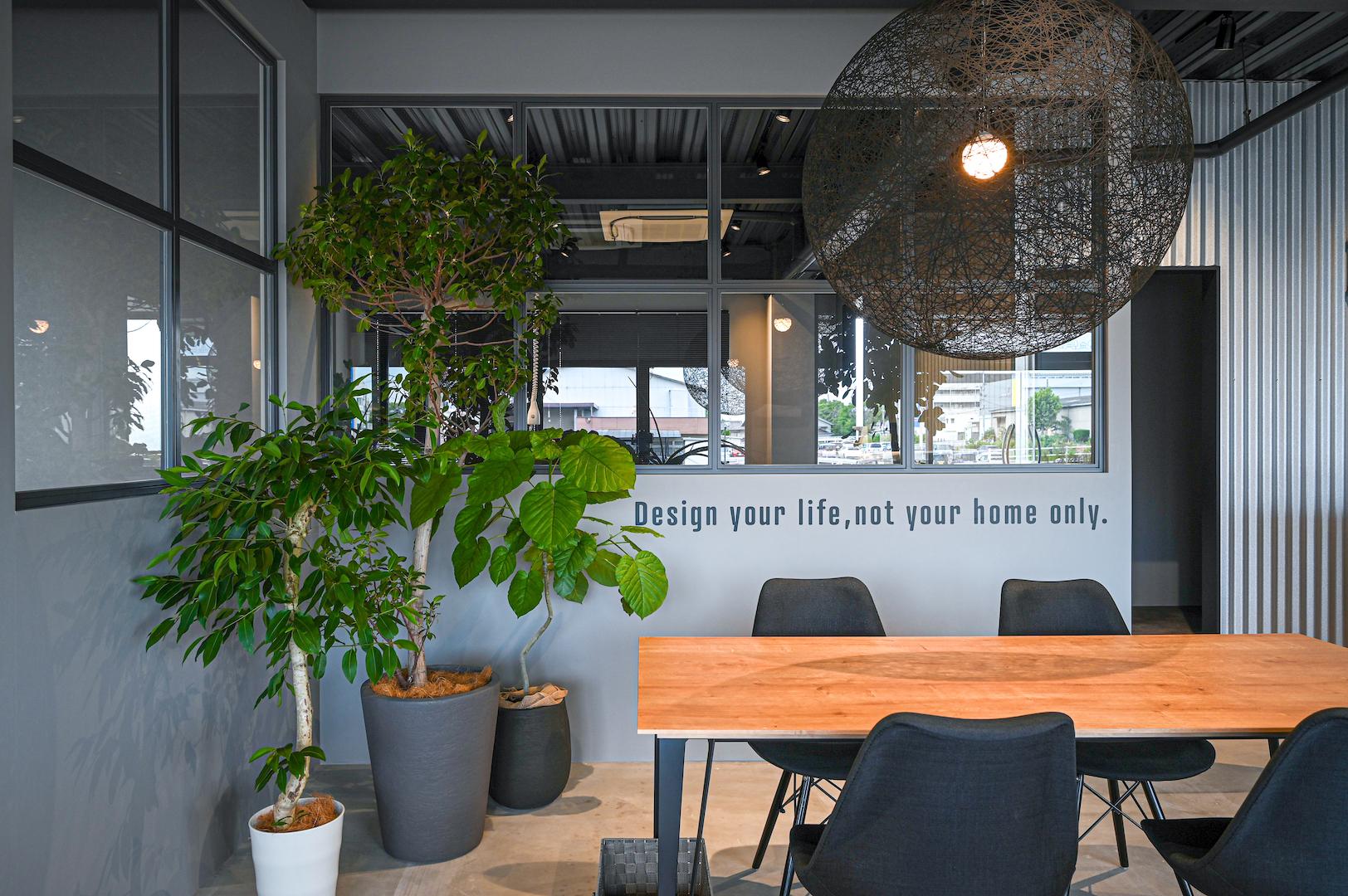 お客様に聞いたFORTの家の魅力BEST5!|岡山・倉敷・福山の注文住宅ならFORT建築設計